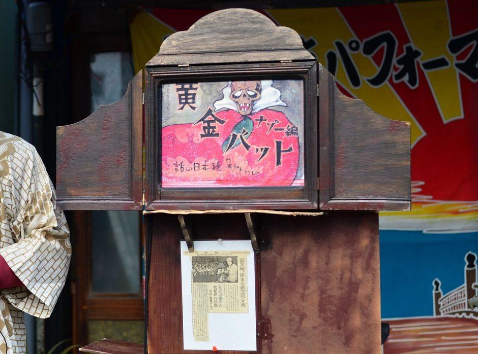 1920px Kamishibai Performer In Japan 940x698